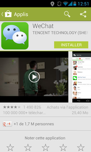 WeChat - Android